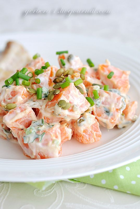 Салат из бататa(сладкой картошки).