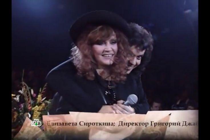 Alla with Phillip Kirkorov.