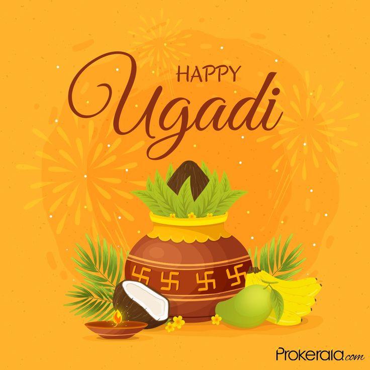 Happy Ugadi 2020 Share Ugadi Wishes, Images, Status