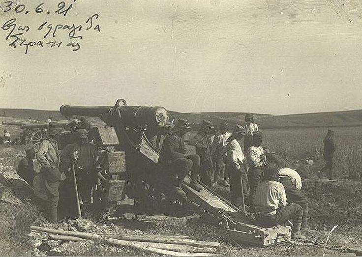 Asia Minor Campaign 1921