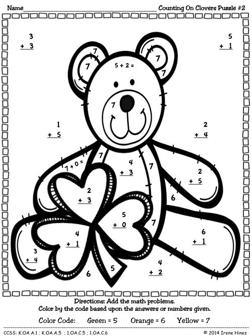 st patricks day coloring pages high school | 59 best images about Cool Panda - Worksheets on Pinterest