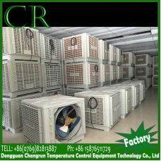 2.2kw 380V refroidissement adiabatique,climatisation adiabatique