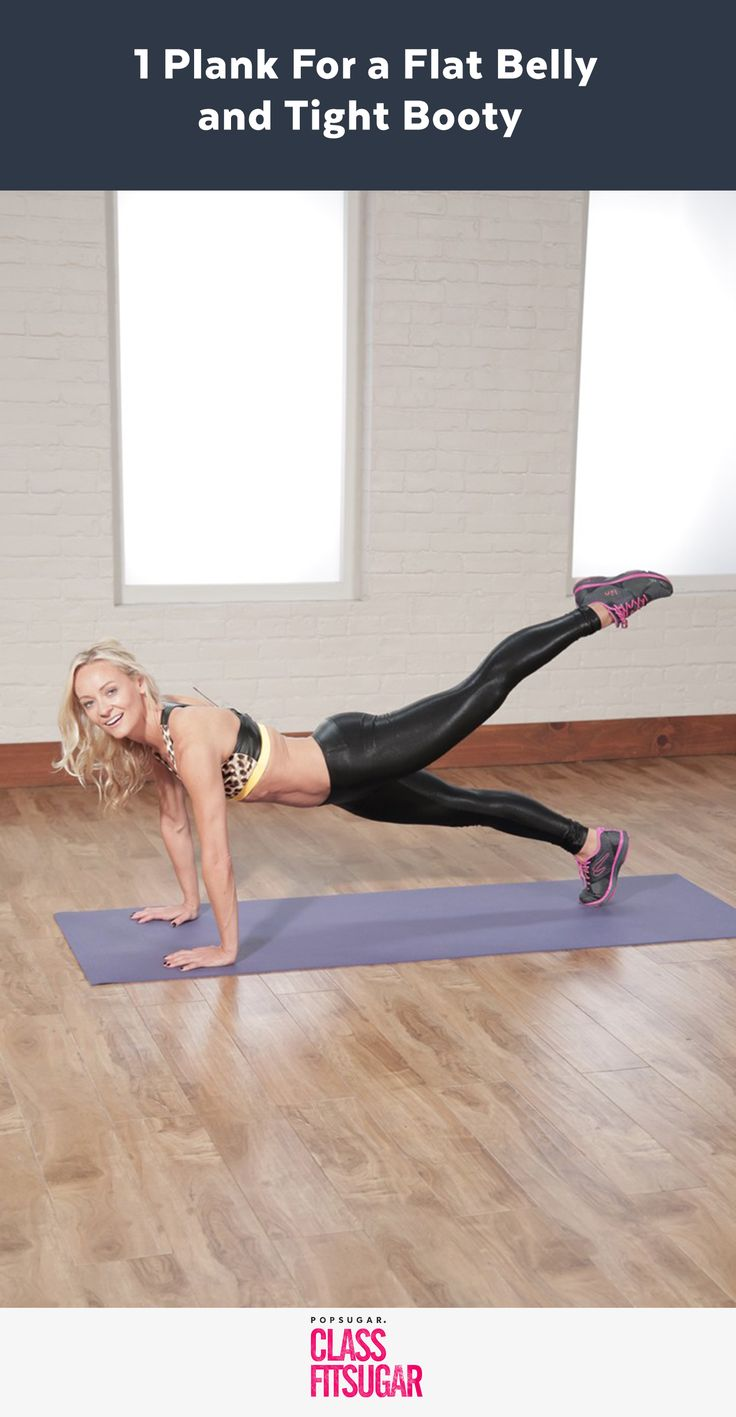 This plank works not only your belly, but also lifts your booty.
