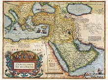 Selim I - Outline of the Ottoman Empire, from the Theatro d'el Orbe de la Tierra de Abraham Ortelius, Anvers, 1602, updated from the 1570 edition.