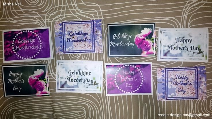 2016 Printable Cards, Mothers Day, Flowers