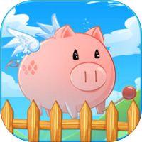 Magical Flying Friends - Fairy Tale Kingdom Adventure Game by Lorraine Krueger