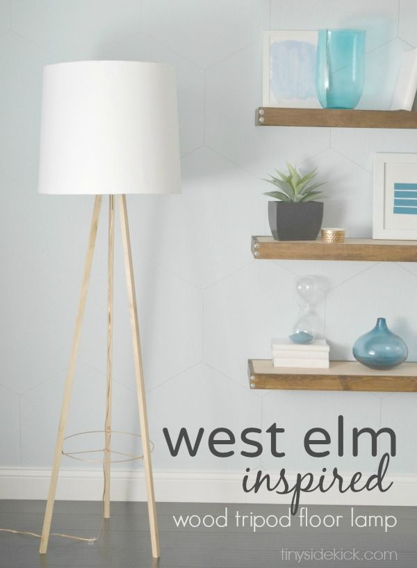 West Elm Inspired Tripod Floor Lamp {Knock Off Decor Series} #knockoffdecor #Westelm