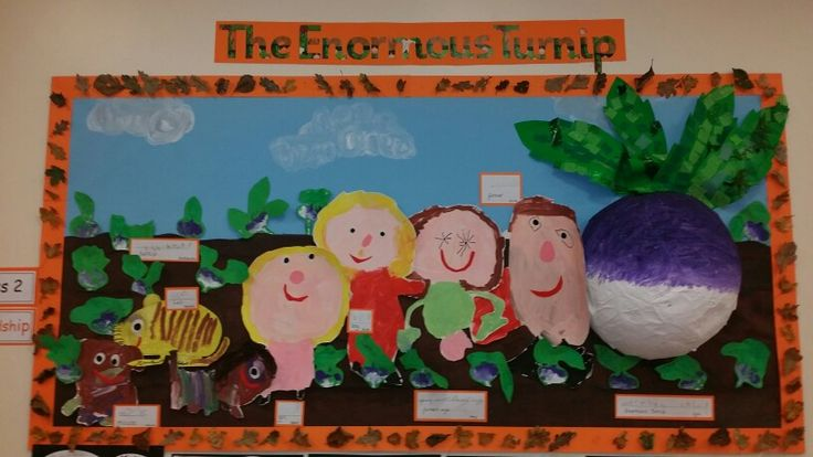 The Enormous Turnip story display board. I did this with my reception class this term. The turnip was papier mache using a giant space hopper.