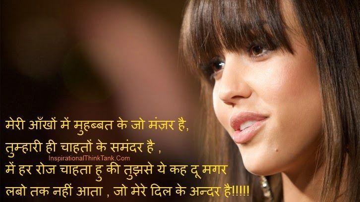 Help with english writing hindi shayari