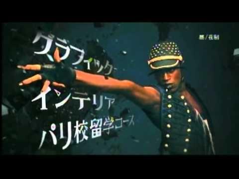 モード学園 TVCM 2012 「鍛える!」篇 サカナクション 「夜の踊り子」 - YouTube