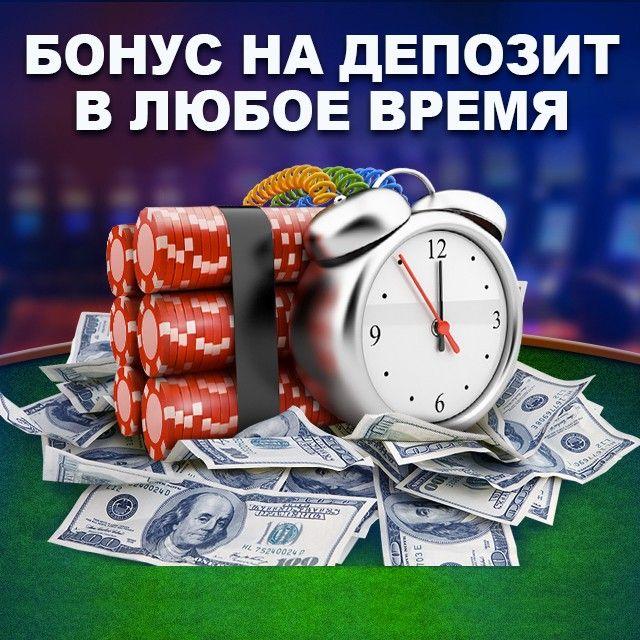 Рулетка онлайн играть бесплатно