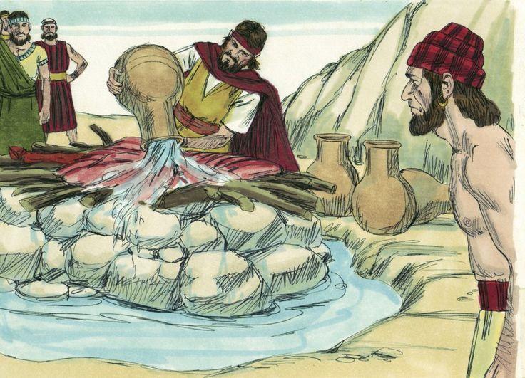 BibleGateway - : baal