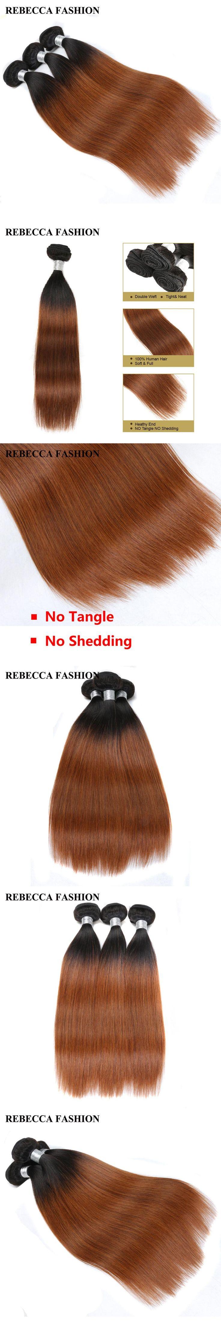 Rebecca Ombre Human Hair Bundles 300g Remy Brazilian Straight Hair Weave 3 Bundles Salon Ombre Brown Hair Extennsions T1b30