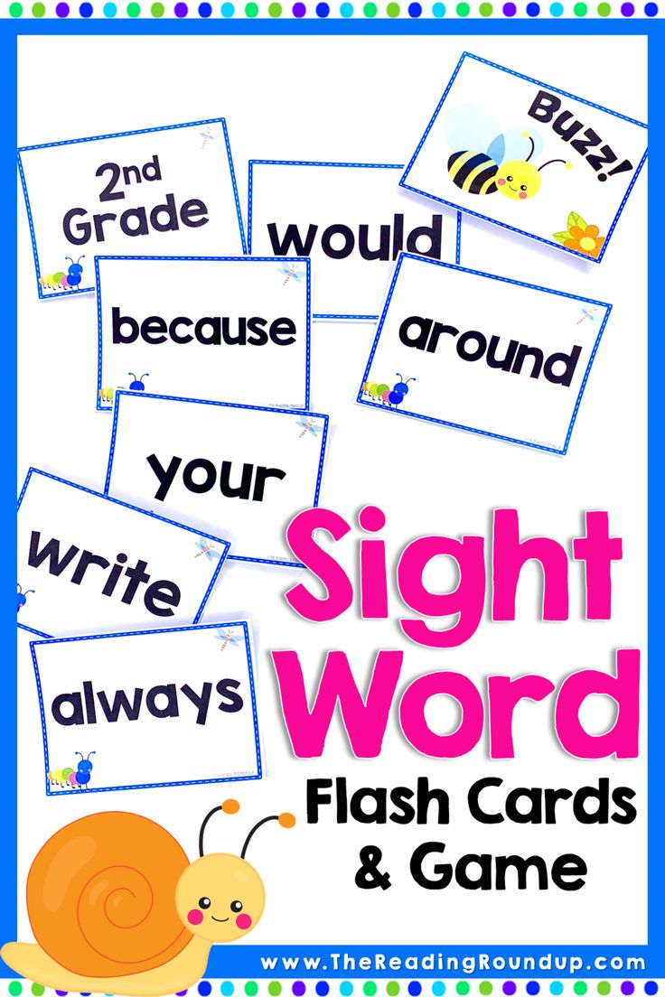 Do you have students who need sight word practice these