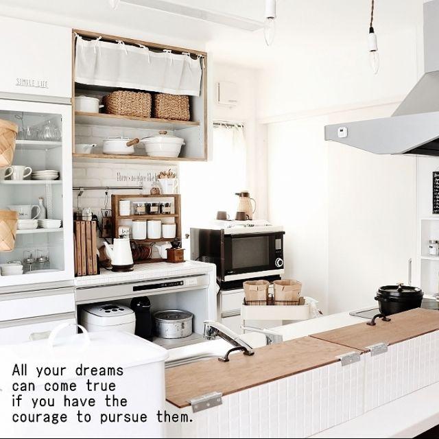 キッチン,DIY,モザイクタイル,リメイク家電,広く使う秘密,ポーランドフィランカリネンのインテリア実例 | RoomClip (ルームクリップ)