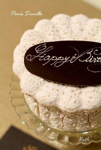 お誕生日ケーキのプレゼント