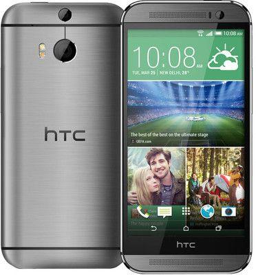 HTC One M8 Price in India - Buy HTC One M8 Gunmetal Grey 16 Online - HTC : Flipkart.com