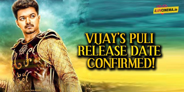 It's official: Vijay's Puli release date confirmed! - http://www.iluvcinema.in/tamil/its-official-vijays-puli-release-date-confirmed/
