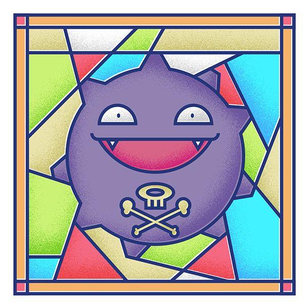 #gengar #pokemon #pokemongo #pokémon #vector #illustration #characterdesign