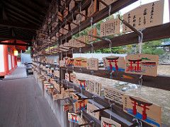 Prayer Boards at Itsukushima Shrine in Hiroshima Japan http://ift.tt/29E9XAW Book FlightsHotels and Cars