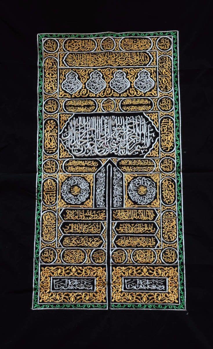 Islamic Wall Hanging Kaaba Door Koran Quran Muslim Islam Embroidered Wall Art Embroidered Wall Art Islamic Art Hanging Wall Art