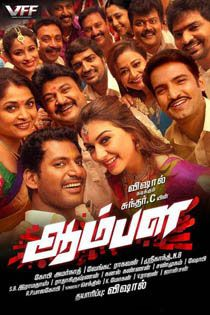 Aambala (2015) Tamil Movie Online in Ultra HD - Einthusan 2015 BLURAY ULTRA HD ENGLISH SUBTITLE