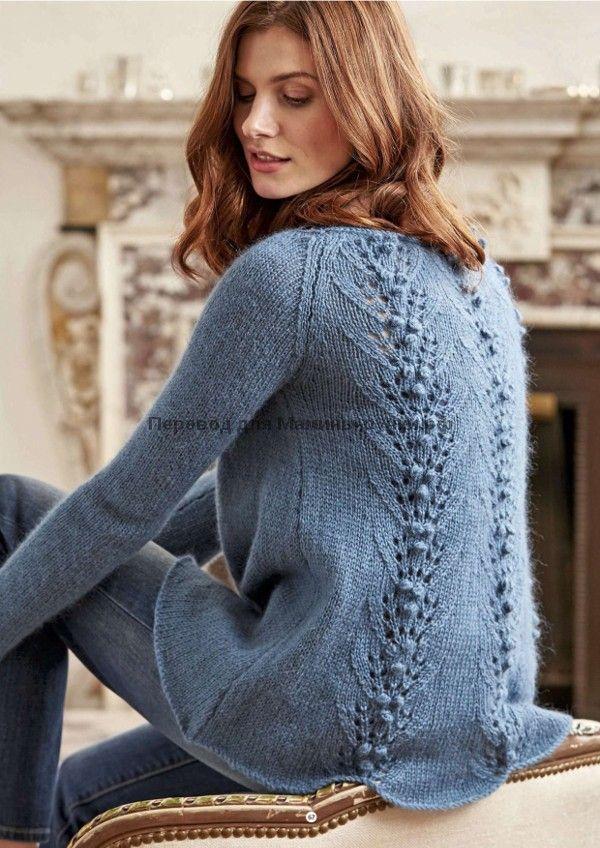 Вязаный пуловер с картинками