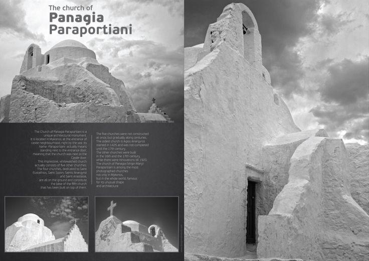 Panagia Paraportiani, Mykonos. http://designindividuals.gr/portfolio/paraportiani-church-mykonos/  Follow us at facebook https://www.facebook.com/design.individuals