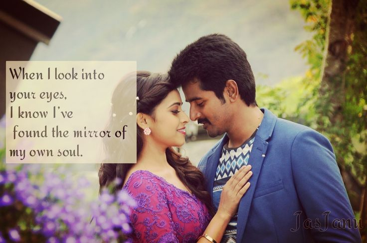 Love quotes !!! Mirror pf my own soul !!!