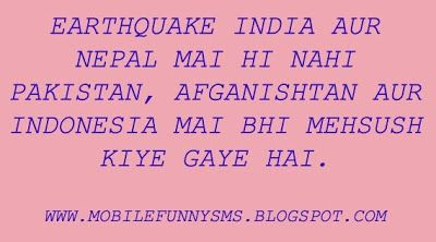 MOBILE FUNNY SMS: EARTHQUAKE  ABOUT EARTHQUAKE, CAUSES OF EARTHQUAKE, EARTH QUAKE, EARTHQUAKE, EARTHQUAKE CAUSES, EARTHQUAKE INFORMATION, EARTHQUAKE NEWS, EARTHQUAKE PREDICTION, EARTHQUAKES, EARTHQUAKES IN INDIA, INFORMATION ON EARTHQUAKES