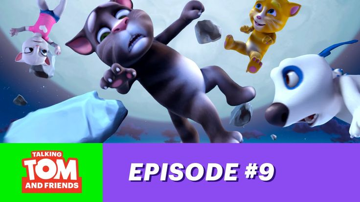 Talking Tom and Friends ep.9 - Man on the Moon  xo, Talking Angela #TalkingAngela #TalkingTom #MyTalkingAngela #LittleKitties #TalkingFriends #TalkingBen #TalkingHank #TalkingGinger