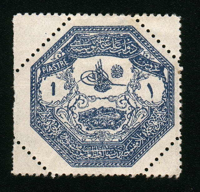 Turkey Stamp - One of only five stamps from Thessaly, issued during the Turkish occupation during the Graeco-Turkish war of 1898.