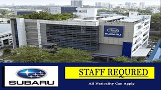 Good news for those who seeking jobs in Subaru, a leading automobile company in Singapore. We listed all latest job opportunities in Subar...