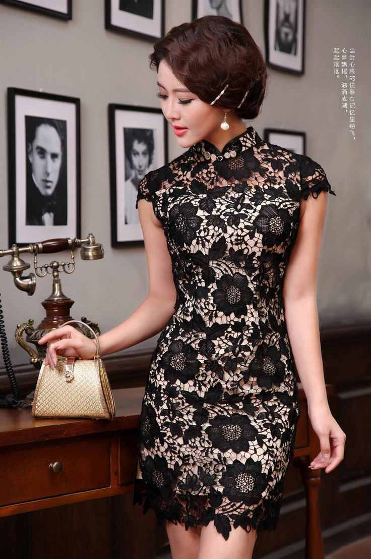 Black lace cream short Chinese milk silk qipao cheongsam dress | Modern Qipao |