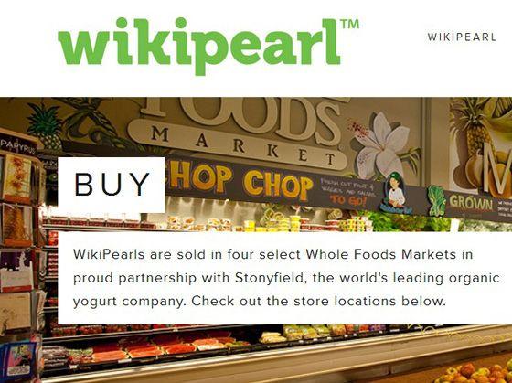 WikiFoods - Plastikfreie Verpackung | Essen und Trinken http://lohas-scout.de/1qczMrN