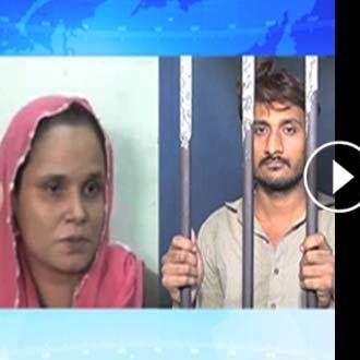 nice #Karachi: Police arrest criminal couple from Garden area | Dunya News