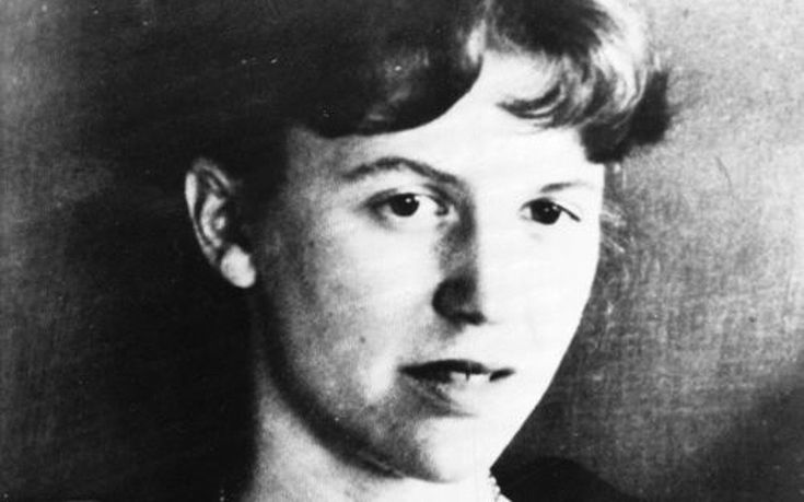 Sylvia Plath poem written two weeks before she died reveals 'disturbed' state of mind - Telegraph
