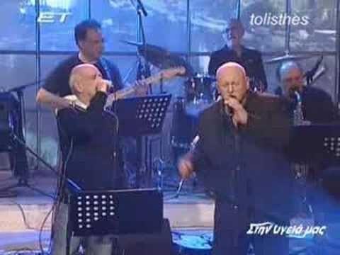 Για να σε εκδικήθω Μητροπάνος Λάκης Παπαδόπουλος απο την εκ - YouTube