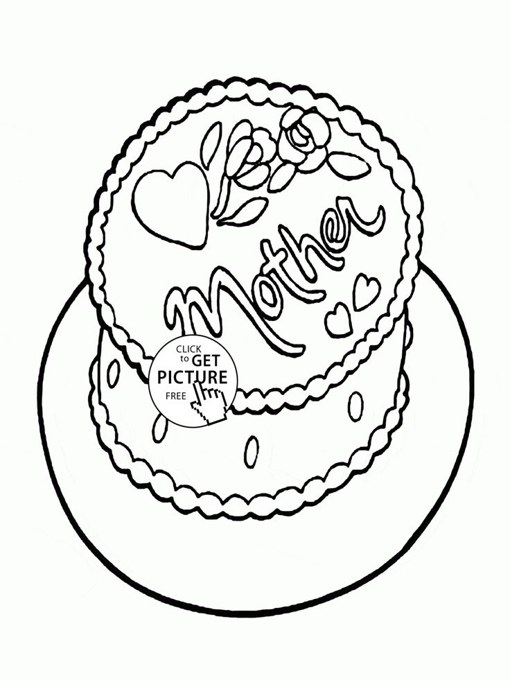Cake for Mom Mother 39 s Day coloring