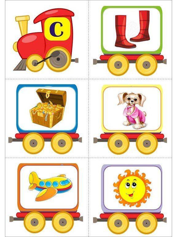 """ВЕСЕЛЫЙ ПАРОВОЗИК - ИГРА ДЛЯ АВТОМАТИЗАЦИИ ЗВУКОВ """"С"""", """"Сь"""" И """"Ш"""".  Составляйте поезд из карточек, называйте слова и автоматизируйте звуки.  #artikulazia_rech"""