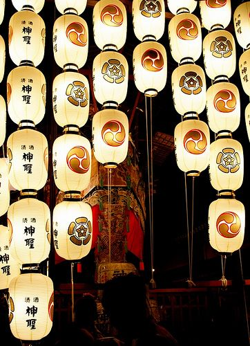 Japanese Paper Lanterns, Gion Festival Kyoto by nobuflickr