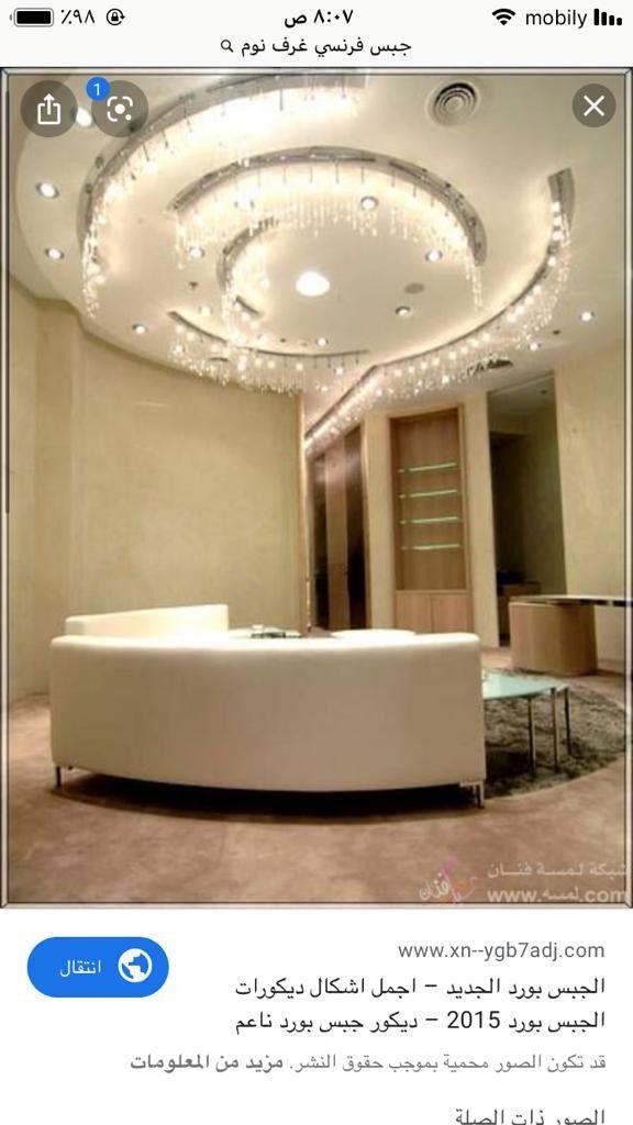 Pin By ابراهيم مغربي On ابراهيم Bathroom Bathtub