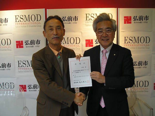 弘前市がエスモードと提携しファッション産業の国際化を目指す