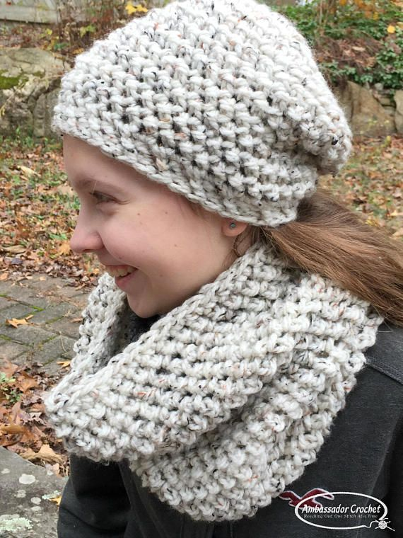 Rocky Mountain Hat & Cowl Set crochet pattern by Ambassador Crochet