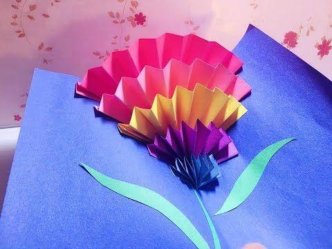 Открытки в технике оригами своими руками ко дню матери, добрым утром