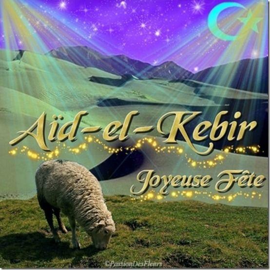 Les Joyaux De Sherazade: Les Vœux Pour L'aid El Kebir , Aid Al Adha 2012