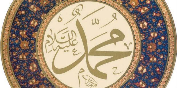 "3 PESAN MALAIKAT JIBRIL KEPADA NABI MUHAMMAD SAW  Dari Sahl bin Sad berkata Rasulullah shallallahu alaihi wasallam bersabda ﺃﺗﺎﻧﻲ ﺟﺒﺮﻳﻞ ﻋﻠﻴﻪ ﺍﻟﺴﻠﺎﻡ ﻓﻘﺎﻝ : ﻳﺎ ﻣﺤﻤﺪ ﻋﺶ ﻣﺎ ﺷﺌﺖ ﻓﺈﻧﻚ ﻣﻴﺖ ﻭﺃﺣﺒﺐ ﻣﻦ ﺷﺌﺖ ﻓﺈﻧﻚ ﻣﻔﺎﺭﻗﻪ ﻭﺍﻋﻤﻞ ﻣﺎ ﺷﺌﺖ ﻓﺈﻧﻚ ﻣﺠﺰﻱ ﺑﻪ ﺛﻢ ﻗﺎﻝ : ﻳﺎ ﻣﺤﻤﺪ ﺷﺮﻑ ﺍﻟﻤﺆﻣﻦ ﻗﻴﺎﻣﻪ ﺑﺎﻟﻠﻴﻞ ﻭﻋﺰﻩ ﺍﺳﺘﻐﻨﺎﺅﻩ ﻋﻦ ﺍﻟﻨﺎﺱ  Jibril mendatangiku lalu berkata:""Wahai Muhammad hiduplah sesukamu (tapi ingat) sesungguhnya kamu akan mati. Cintailah siapa yang kamu suka (tapi ingat) sesungguhnya engkau akan berpisah dengannya…"
