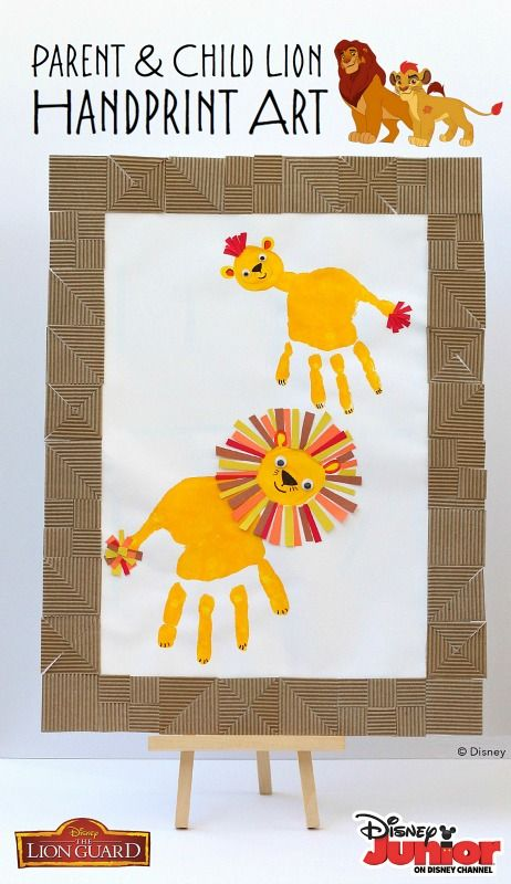 Parent and Child Handprint Lion Art Project- Inspired by Disney Junior's The Lion Guard!