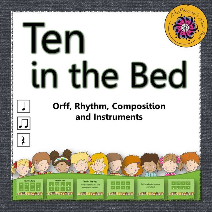 Fun elementary music song. D etailed lesson plans and interactive activities and visuals will keep your students engaged while reviewing rhythms and composing. Excellent Orff arrangement!