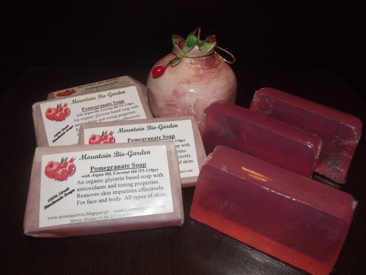 Χειροποίητο Σαπούνι Ρόδι με έλαιο Αργκάν Handmade Pomegranate Soap with Argan oil